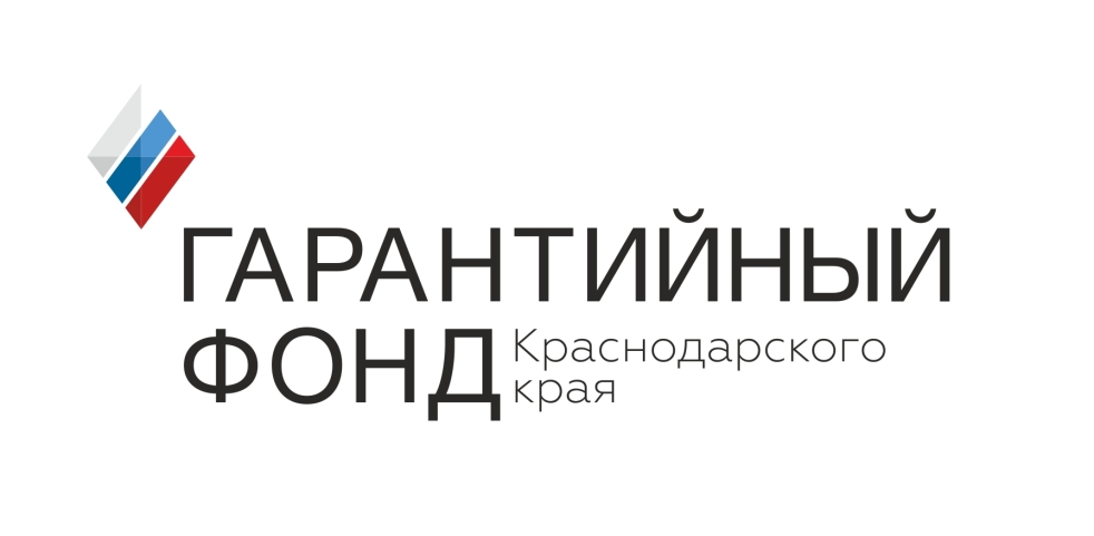 Логотип Гарантийный Фонд